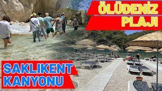 2021 Fethiye Ölüdeniz Plajı | Saklıkent Kanyon Gezisi | Kumburnu plajı | Ölüdeniz Beach