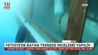 FETHİYE'DE BATAN TEKNEDE İNCELEME YAPILDI