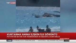Fethiye'de Tur Teknesi Battı 3.07.2021 TURKEY