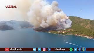 Marmaris'te orman yangını: Bir personel şehit oldu