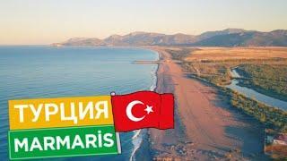 Турция МАРМАРИС ✈ ОТЕЛЬ МАРМАРИС ПАРК ???? Дорога до отеля  Marmaris Park.