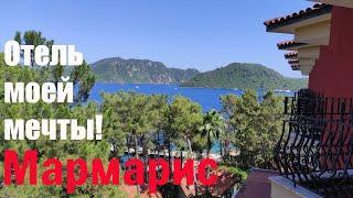 Мармарис. Обзор отеля Grand Yazici Club Marmaris Palace. Отдых в Турции 2021. Стоит ли ехать?